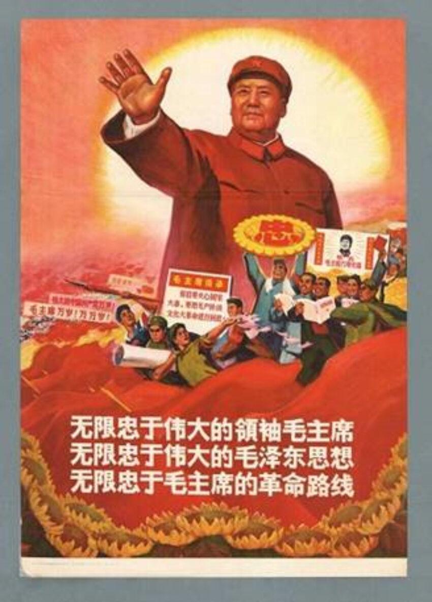 Mao Personality